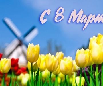 Прикольные смс поздравления с 8 марта