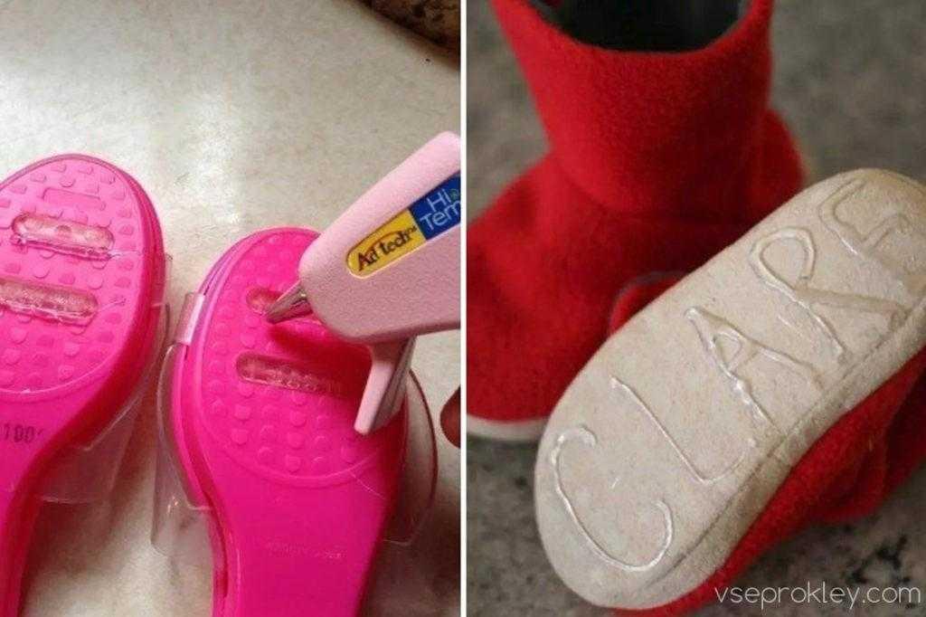 Что сделать, чтобы обувь не скользила зимой