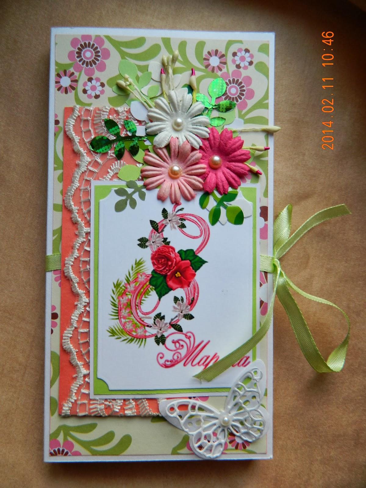 Оригинальный клатч? это открытка-шоколадница к 8 марта