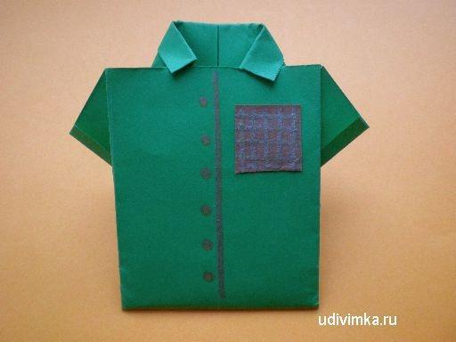 Поделка рубашка - 58 фото идей картонных открыток в виде рубашки