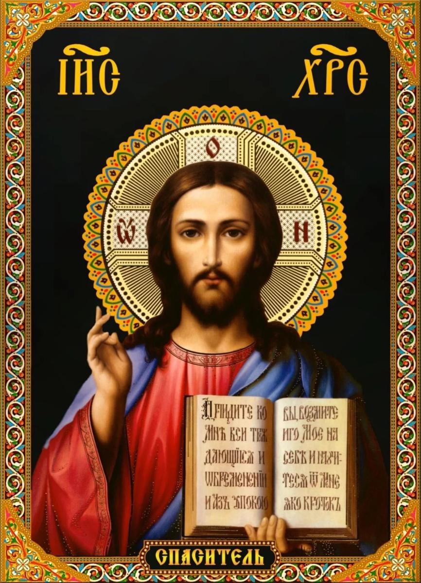 Спас нерукотворный — первая икона иисуса христа