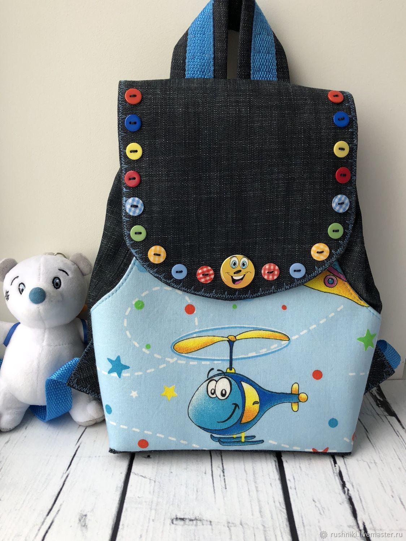 Детский джинсовый рюкзачок