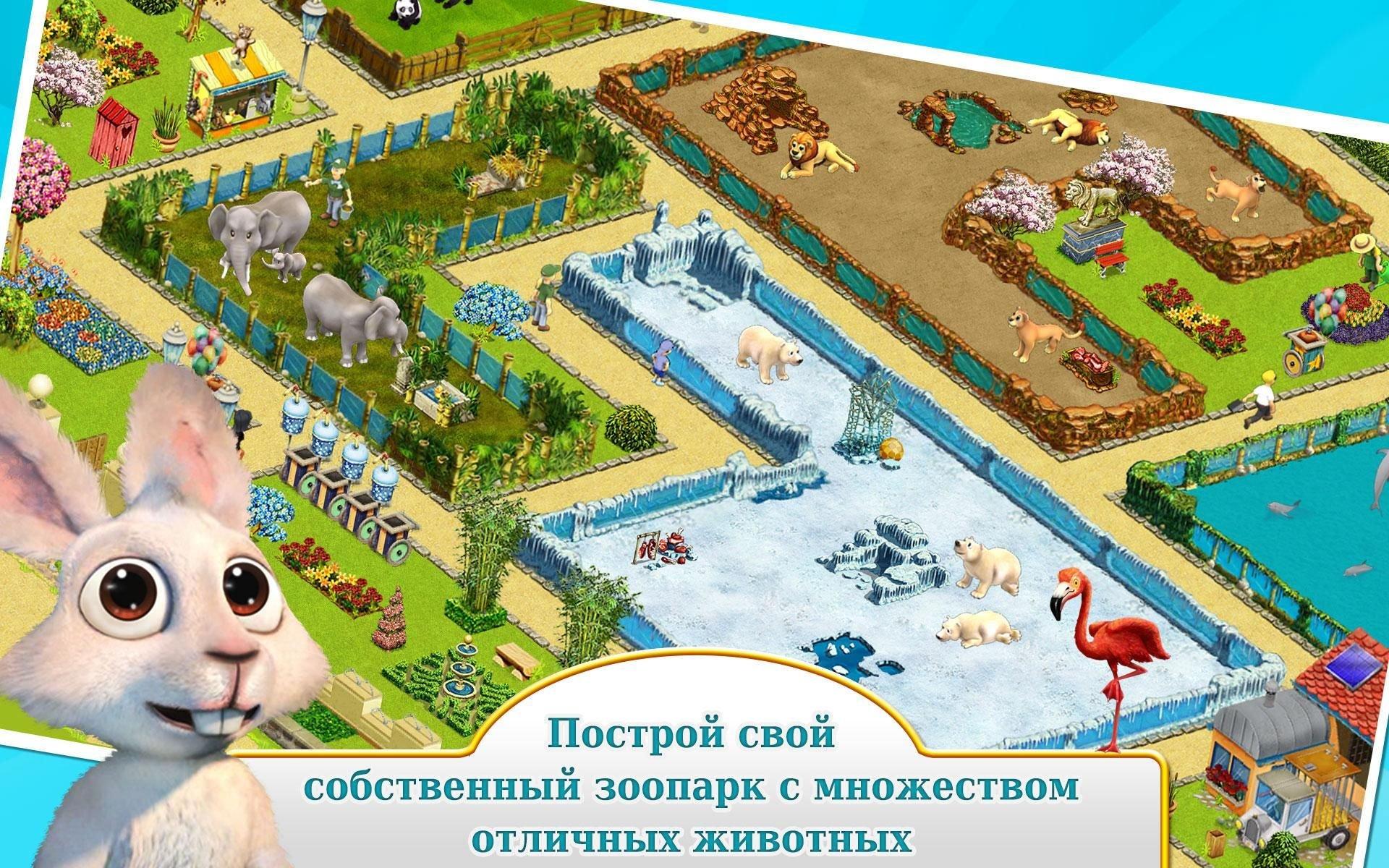 Зоопарк – подвижная игра на внимание | каракули