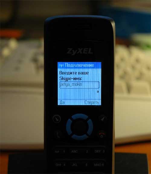 Skype в мобильном телефоне | компьютерпресс