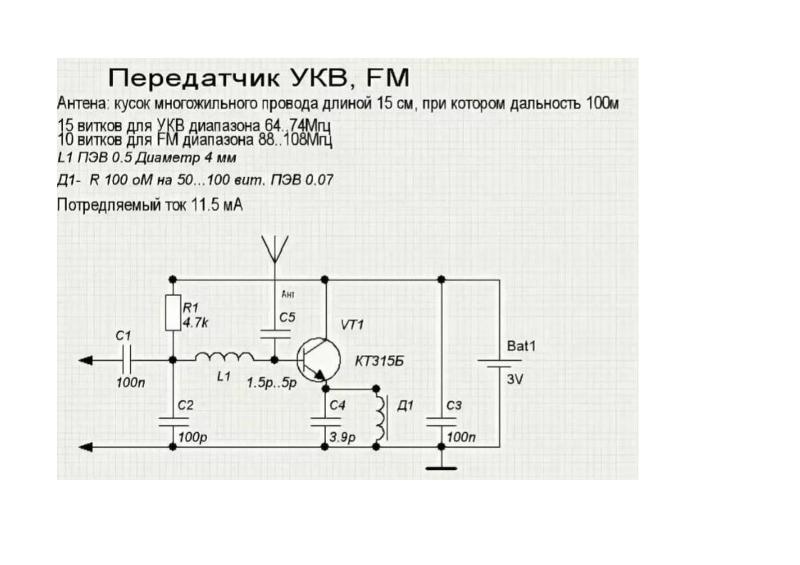 Bluetooth трансмиттеры — обзор передатчиков потоковой звуковой информации 2019 года