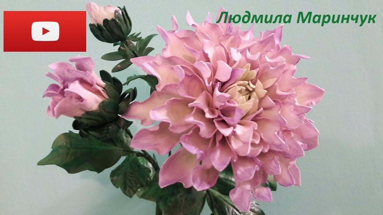 Георгин из фоамирана: 3 мастер-класса, 3 красивых георгина (фото)