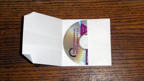 Как сделать конверт для диска из листа а4 своими руками