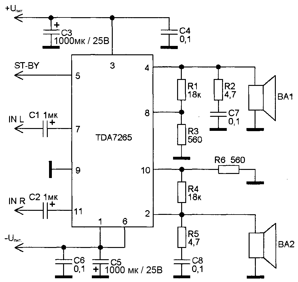 Усилитель на TDA7496SA