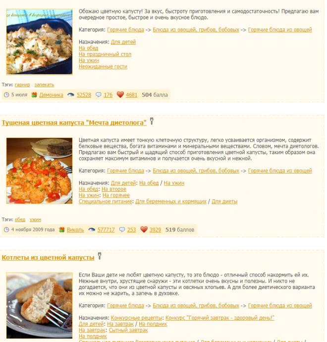 Суфле из риса, аквафабы и апельсина