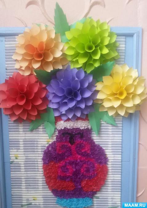 Аппликация георгин из цветной бумаги. георгины из бумаги своими руками: пошаговые мастер-классы и идеи для творчества. цветок георгина из бумаги своими руками. пошаговый мастер-класс с фото