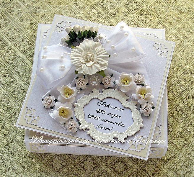 ᐉ скачать красивую открытку с днем бракосочетания. открытки с днем свадьбы - 41svadba.ru