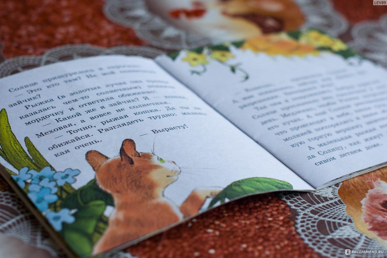 Сова+ стихи, сказки и прочая информация о совах с картинками