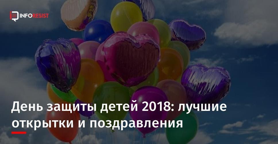 Поздравления 2021 с днем дурака в стихах