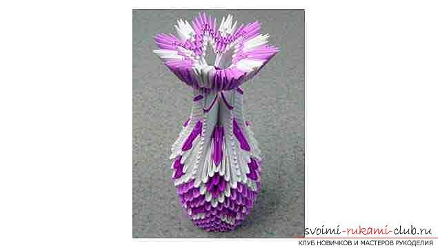 Модульное оригами: ваза для начинающих, схемы сборки с видео