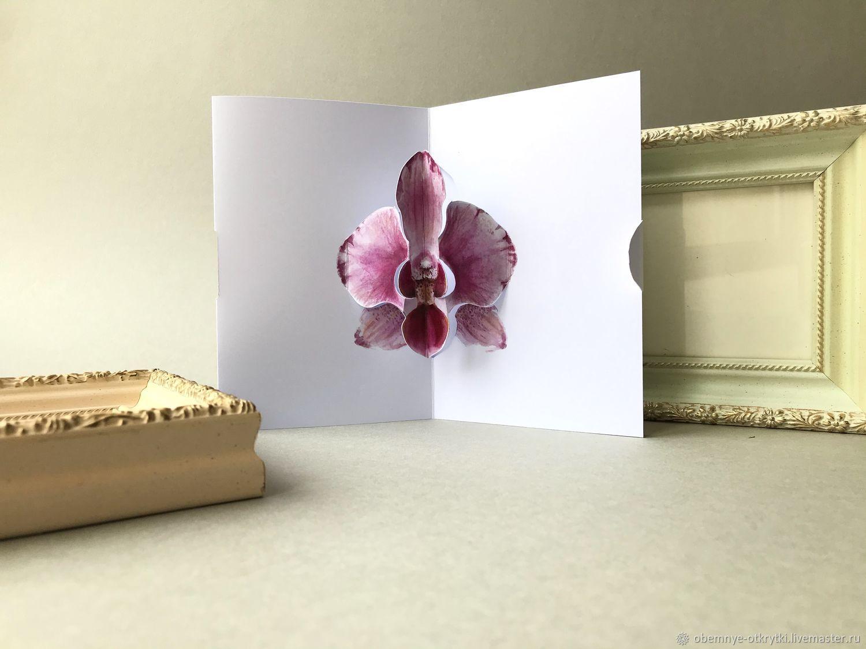 3д открытка своими руками на день рождения: торт со свечами