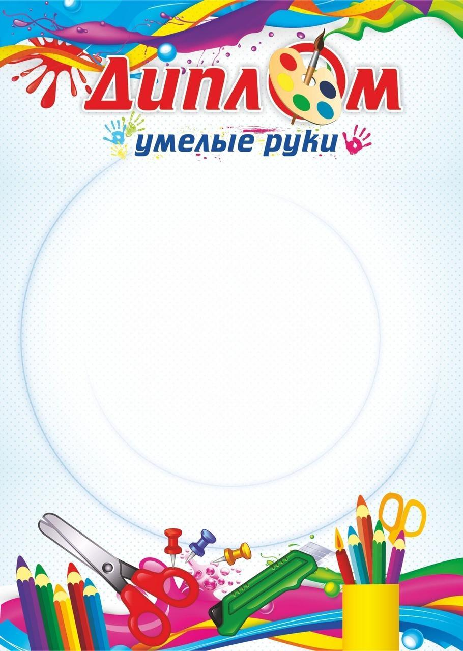 Изготовление поделок из резиночекlux-dekor.ru - портал о строительстве, ремонте и дизайне интерьеров | lux-dekor.ru - портал о строительстве, ремонте и дизайне интерьеров
