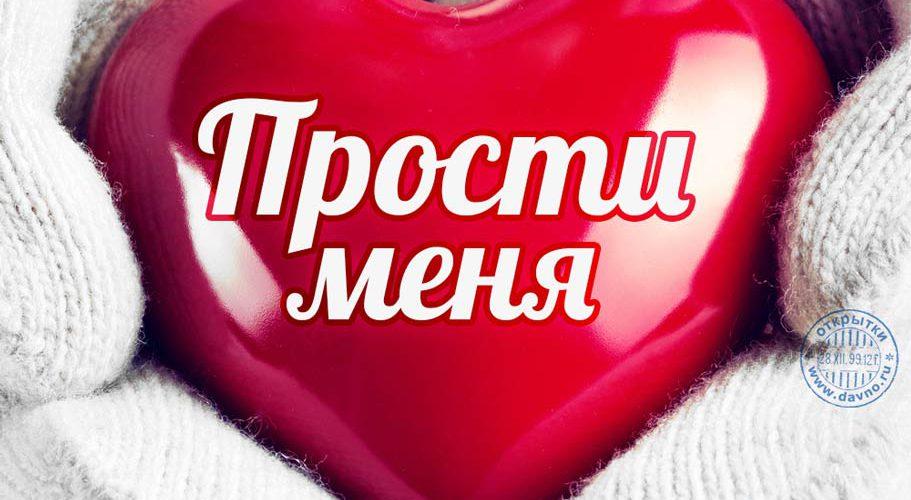 Душевные  поздравления с масленицей (в стихах) — 14 поздравлений — stost.ru
