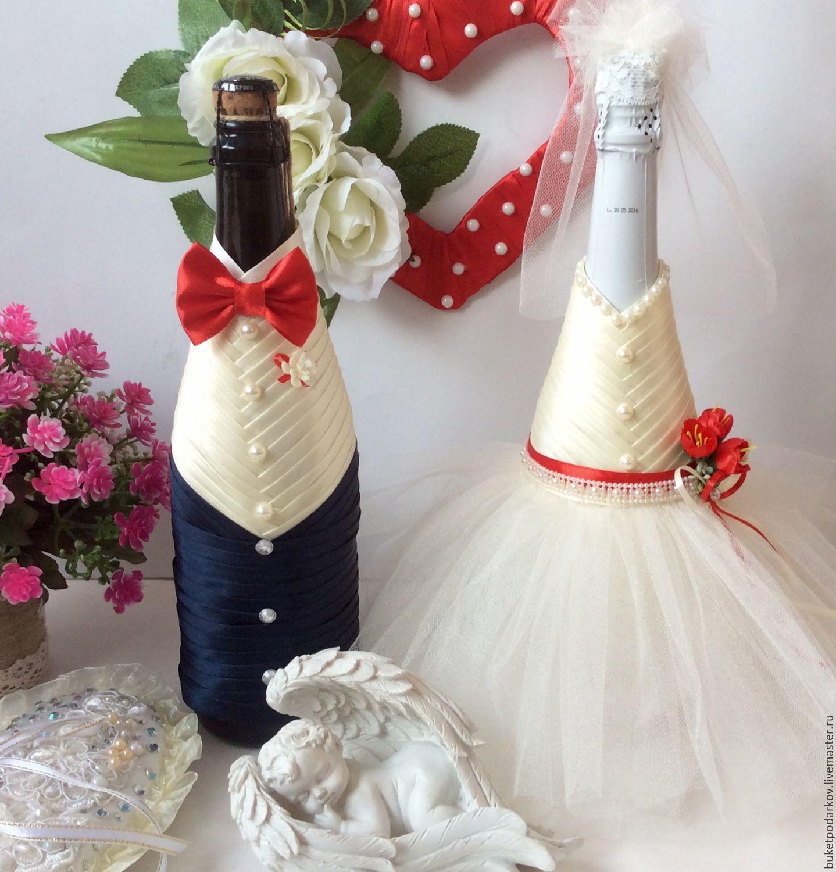 Свадебные бутылки (жених и невеста) | страна мастеров