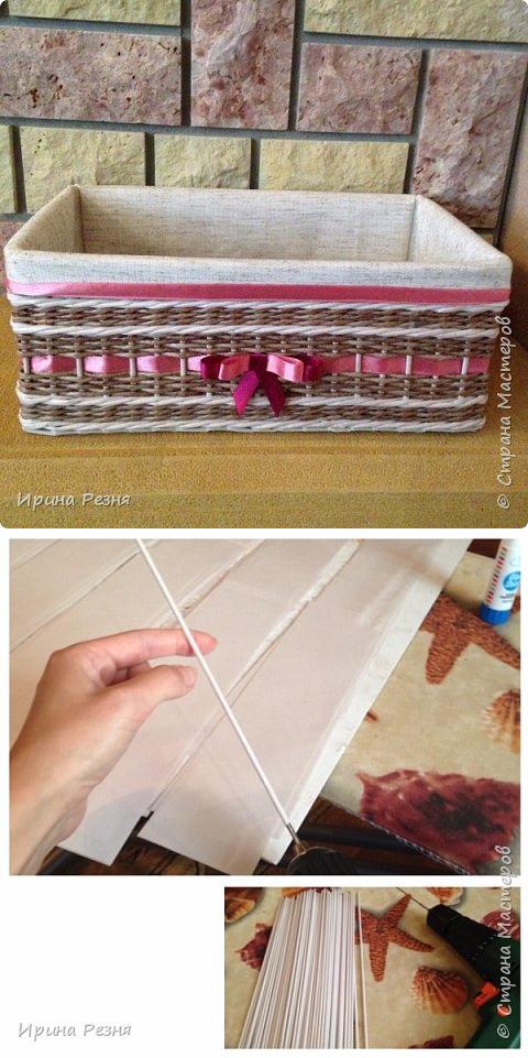 Поделка изделие плетение шкатулка из газетных трубочек похожая на узбекскую ткань бумага журнальная