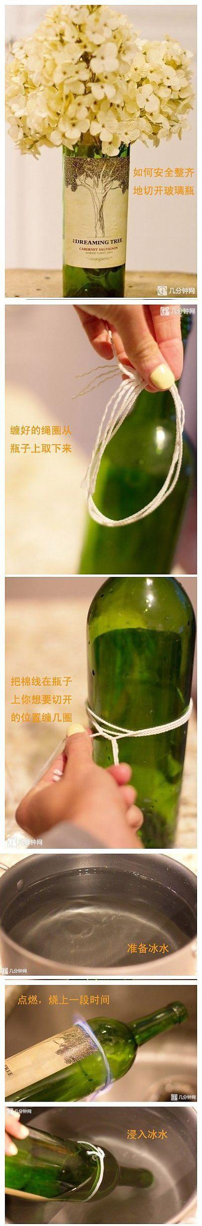Как разрезать бутылку – лучшие способы и самые эффективные методы резки бутылочного стекла (90 фото)