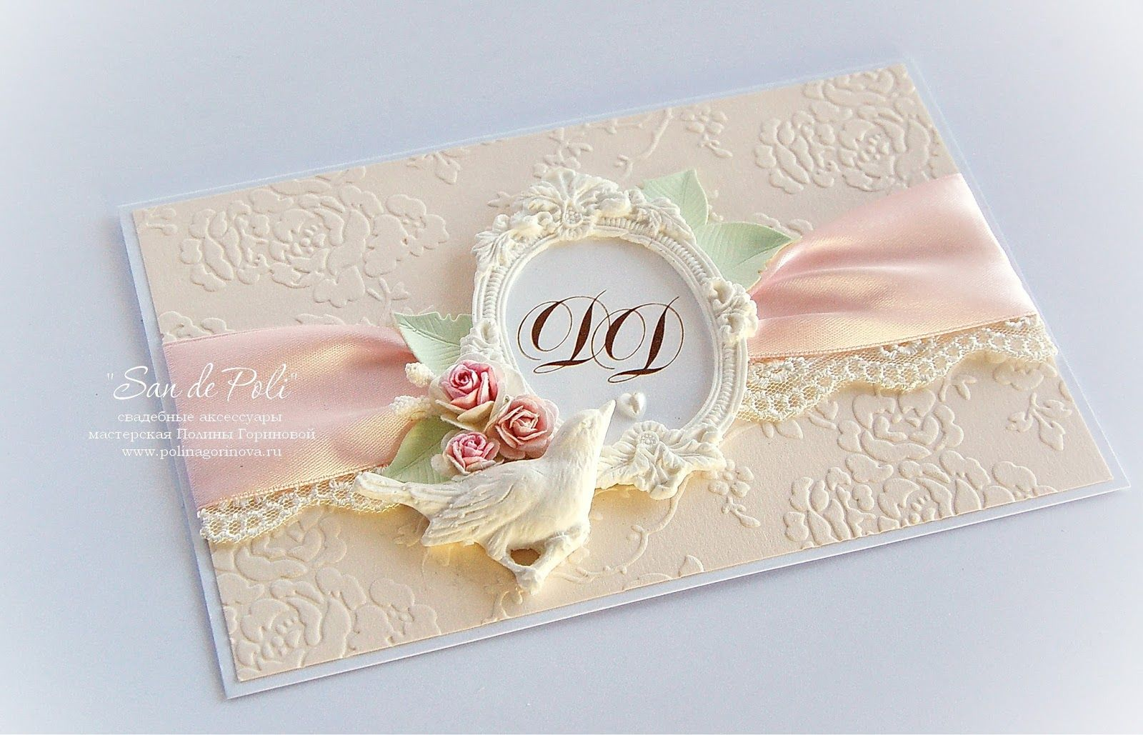 Свадебные открытки | страна мастеров