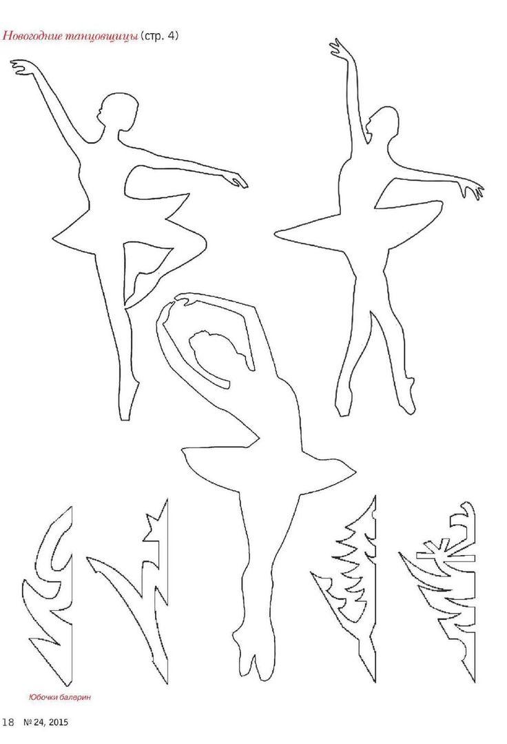 ᐉ декор для дома – балерина из салфетки - своими руками -