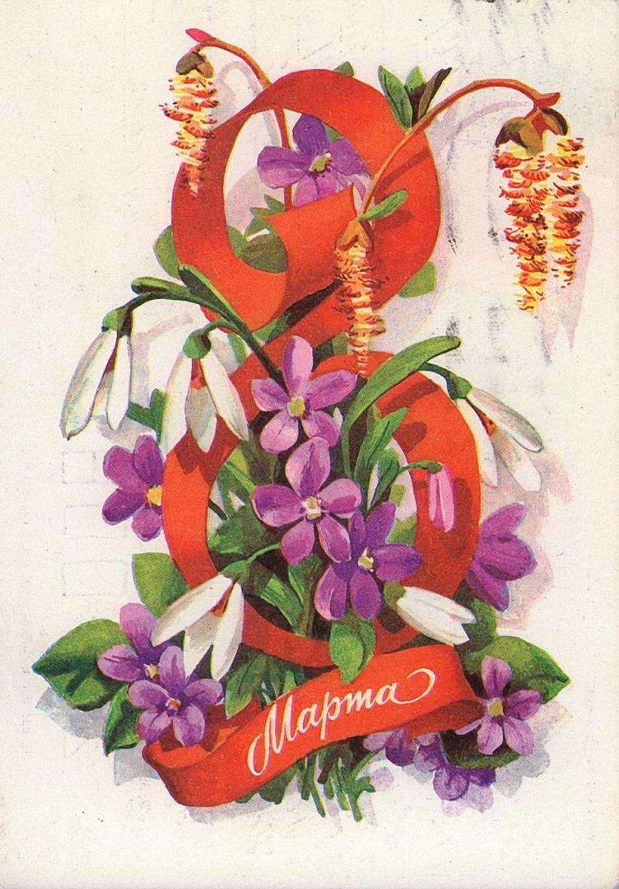 Открытки на 8 марта своими руками: оригинальные и красивые поздравления на международный женский день