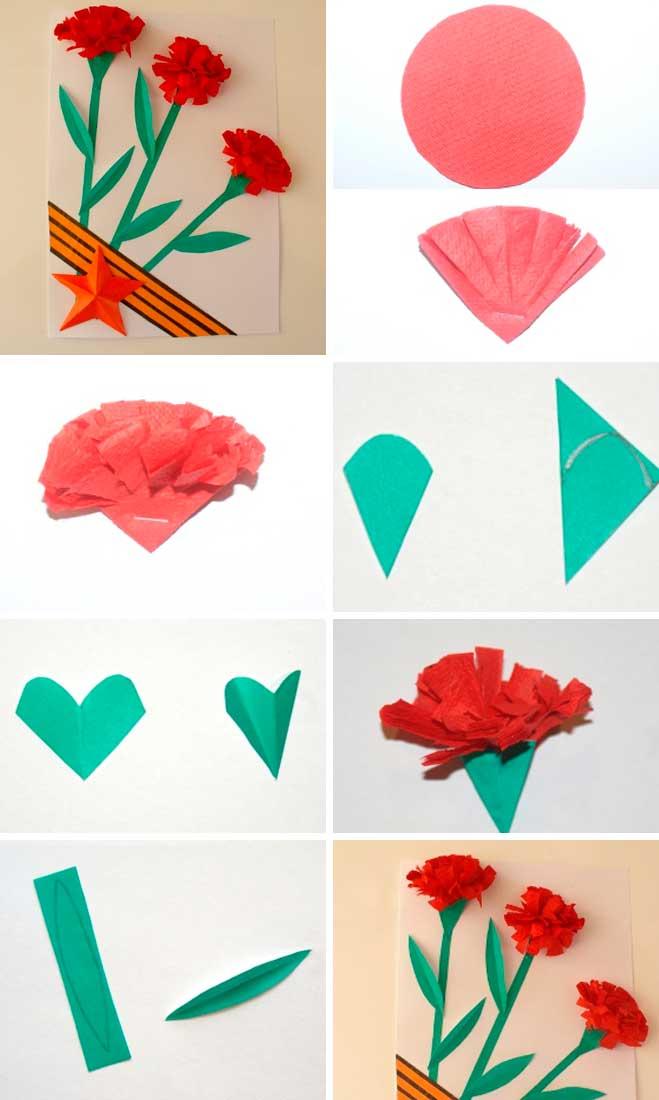 Гвоздики из бумаги своими руками (гофрированной и цветной) поэтапно, мастер-классы с фото и видео - allwomens