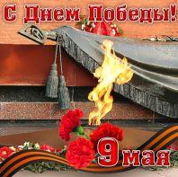 Стихи про 9 мая, день победы