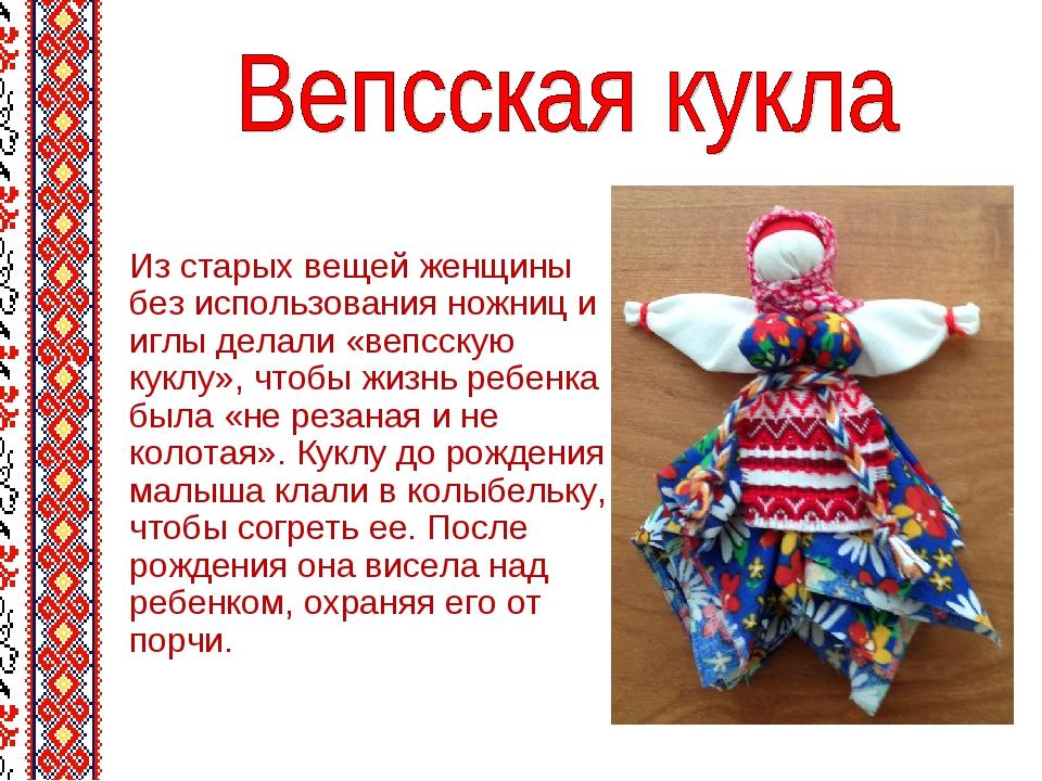 Кукла оберег кормилица что означает - мой тор