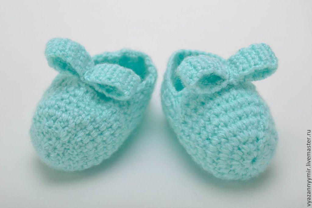Пинетки крючком для новорожденного