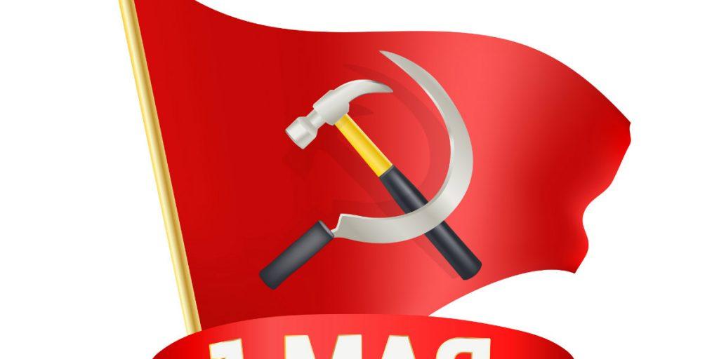 Праздник 1 мая: основные запреты и приметы. поздравления с днем труда - новости на kp.ua