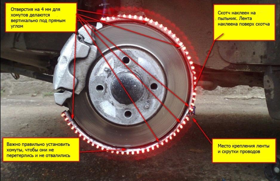 Как сделать подсветку колесных дисков авто? методы подсветки колес машины