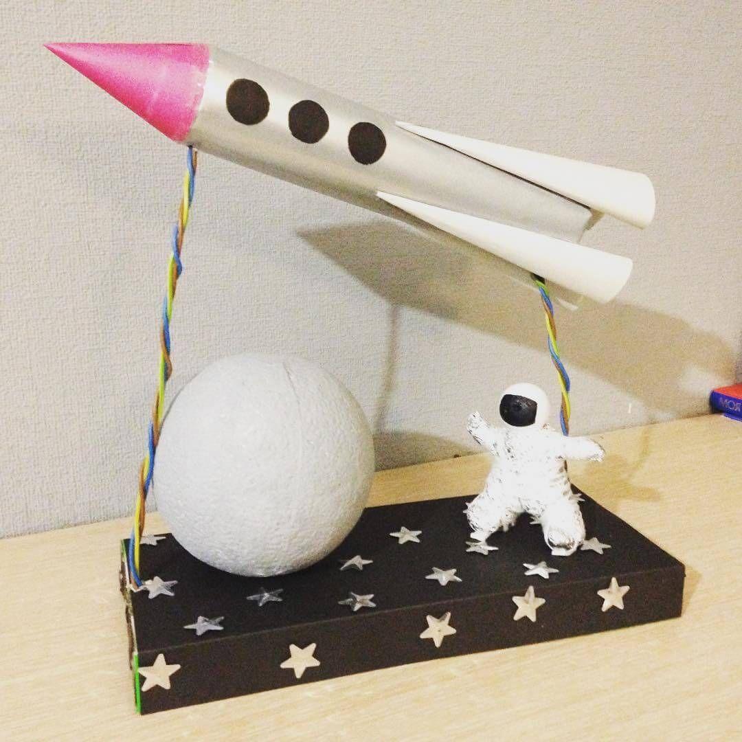 Как сделать ракету своими руками из картона, картонной коробки: для детей, большую