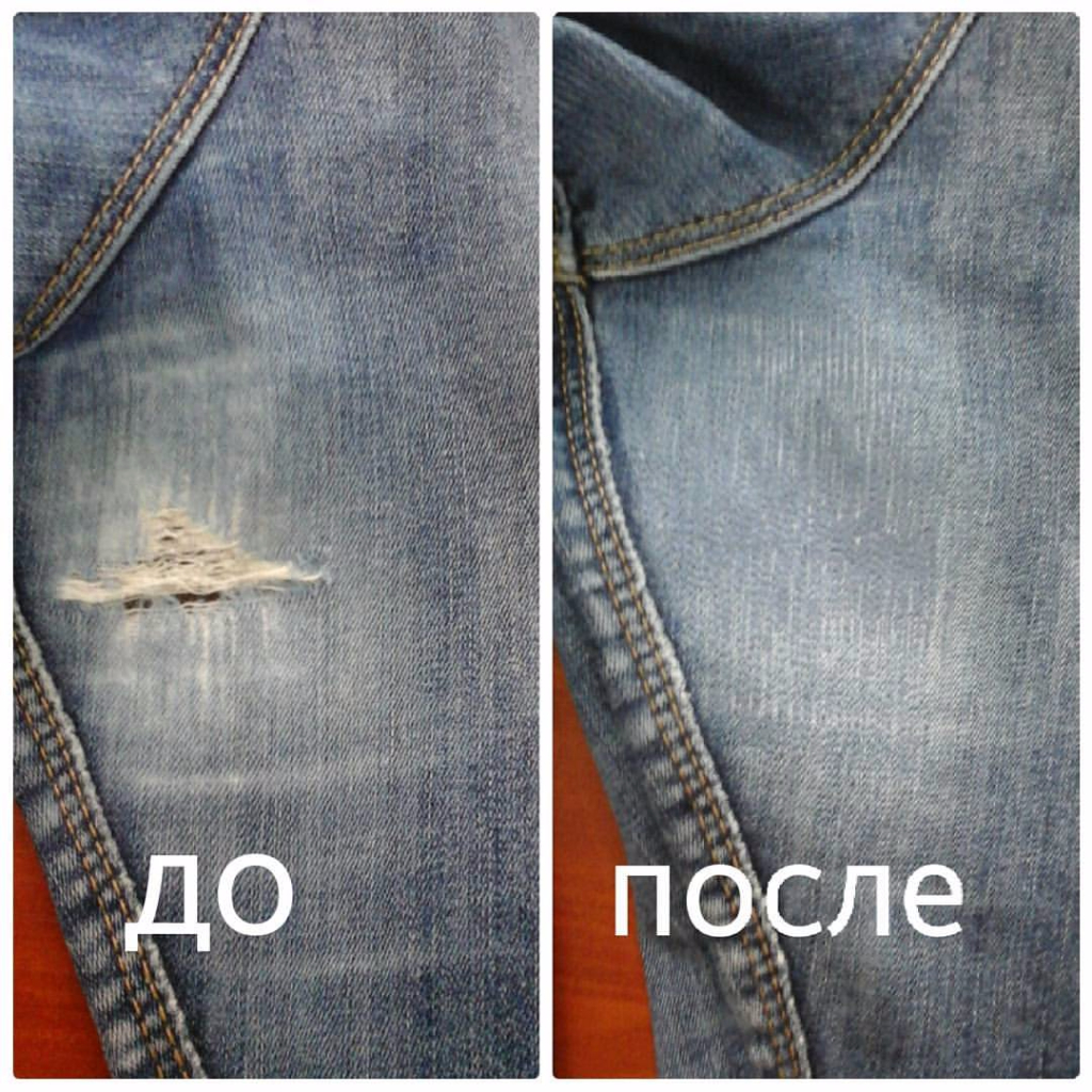 Штопка дыр на джинсах в москве: телефоны и адреса ателье, отзывы и цены