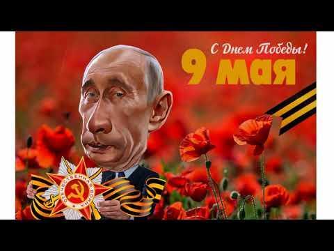 Смс с Днем Победы