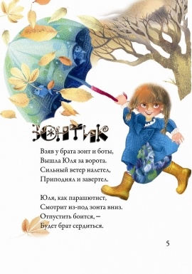 Прикольные поздравления с масленицей: смс короткие и красивые в стихах+ открытки - картинки с пожеланиями