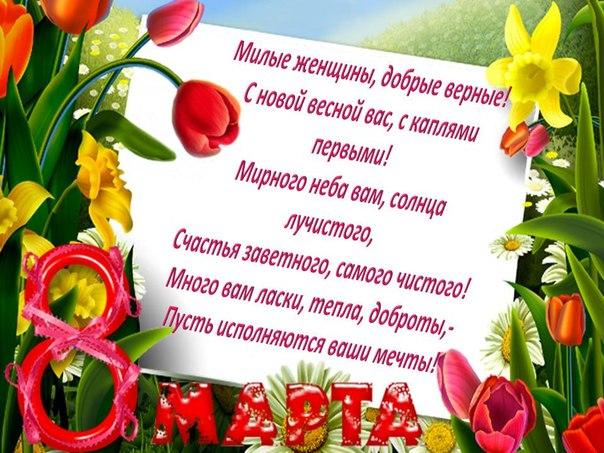 Серпантин идей - как устроить праздник коллегам на 8 марта?! // идеи как устроить организовать праздник 8 марта на работе