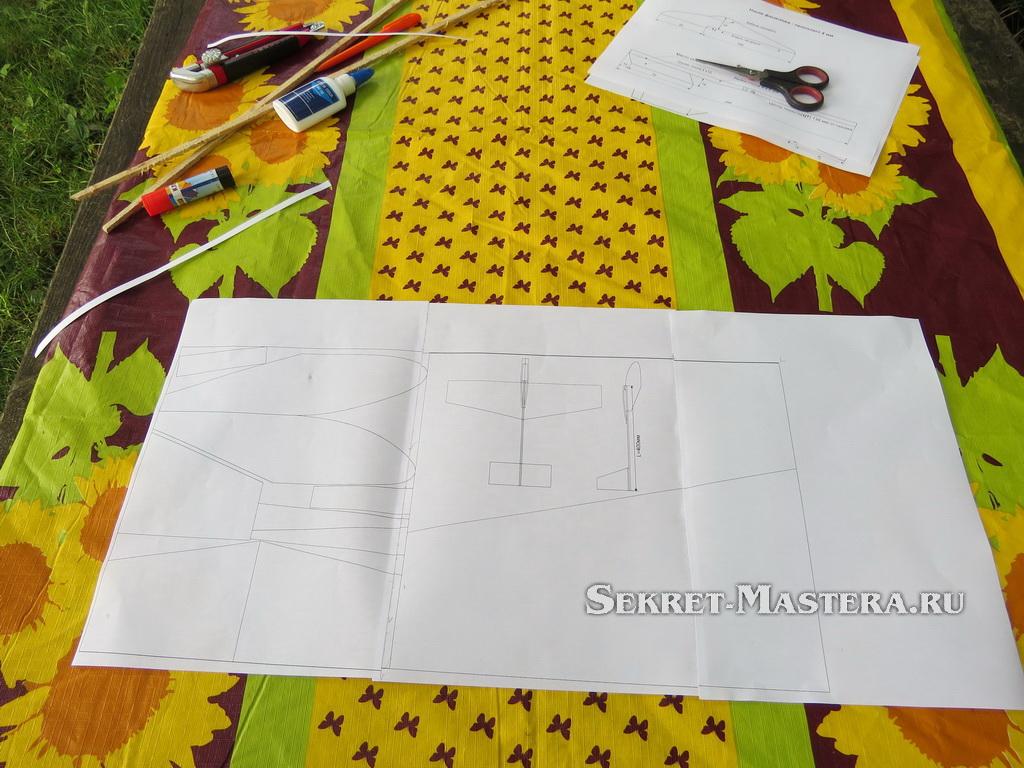 Планер из потолочки своими руками – маленький планер из потолочной плитки – резной палисад — центр народных художественных промыслов и ремесел