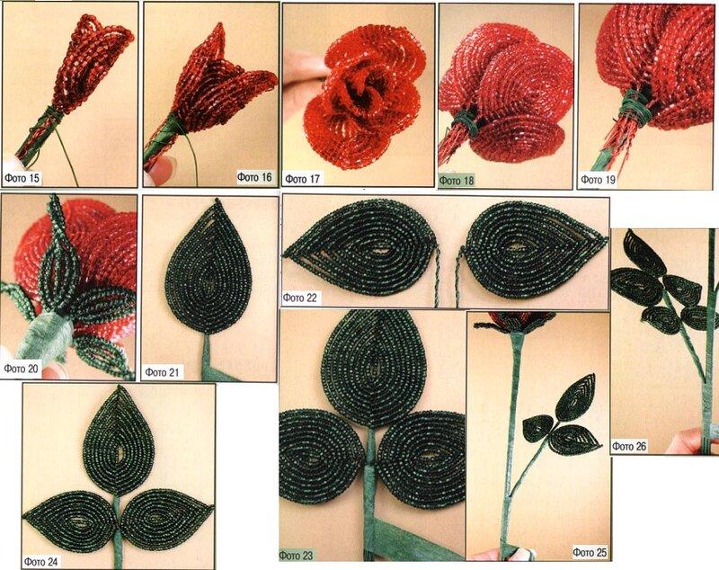 Как сделать розу из бисера | видео как сплести сложный объемный цветок своими руками. пошаговый мастер-класс + 115 фото цветков из бисера
