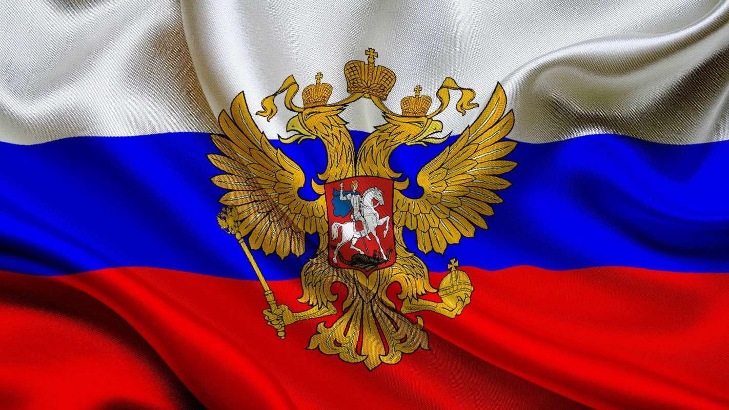 Какой праздник 9 мая 2021 года в россии