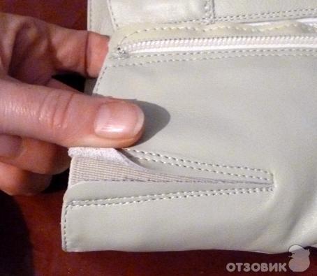 Как размягчить резину в домашних условиях, если она задубела