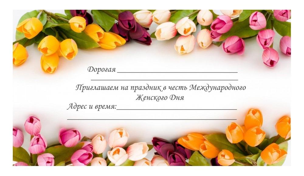 Поздравления с 8 марта 2021 коллегам женщинам прикольные, с юмором, короткие, в стихах