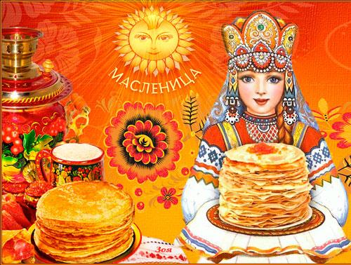 Стихотворения про масленицу русских поэтов