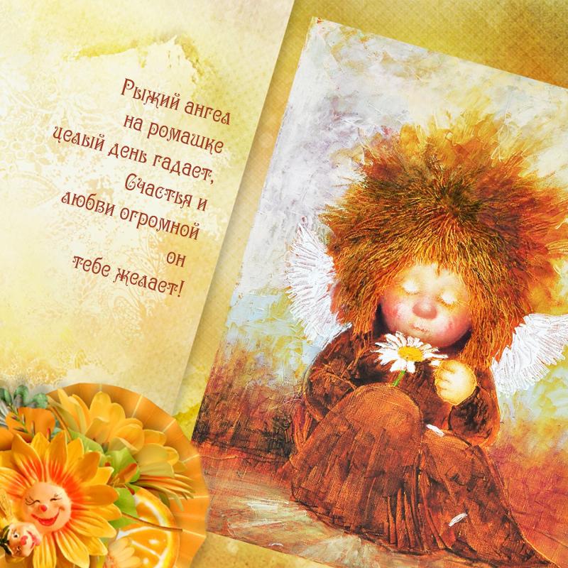Стихи малышка - сборник красивых стихов в доме солнца