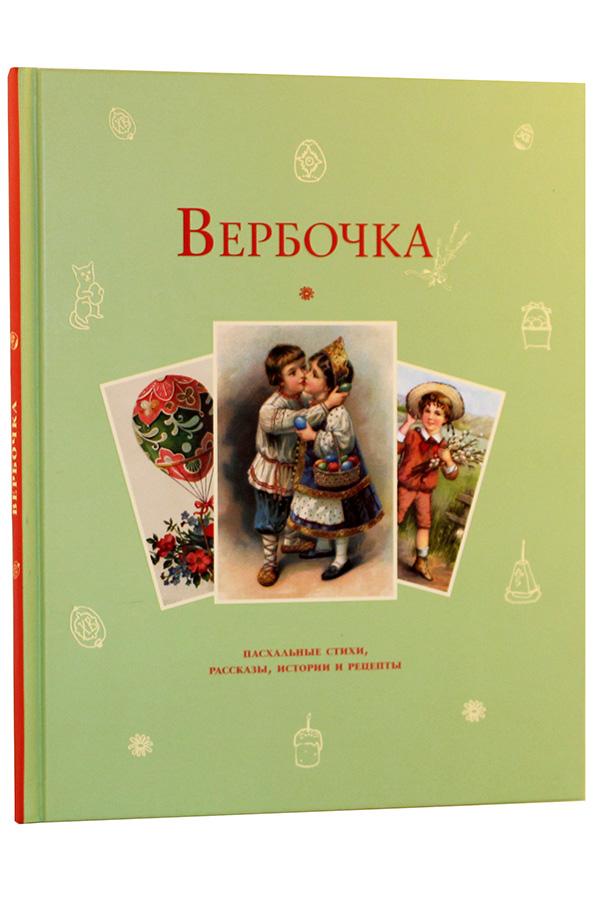 Красивые стихи на пасху: христианские и православные стихи | семья и мама