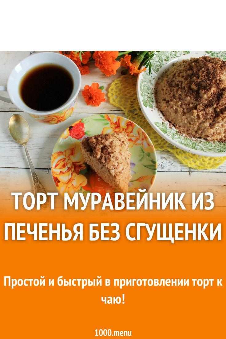 Козинаки из грецких орехов в домашних условиях рецепт