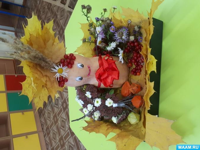 Осенний букет. композиции своими руками из листьев, природного материала, страница 7