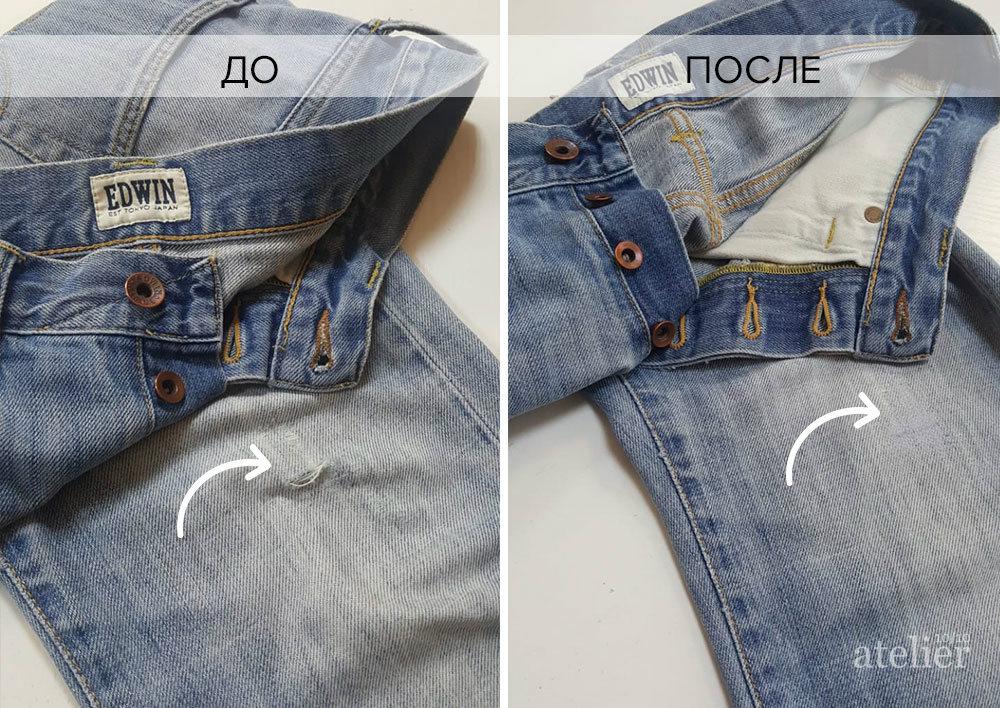Как заштопать дырку на джинсах вручную, на машинке красиво на коленке, между ног, с заплаткой и без нитками