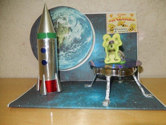 Ракета из картона